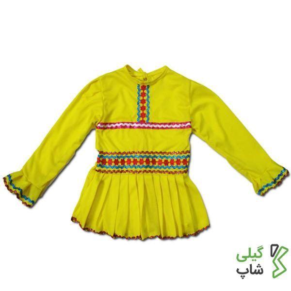 لباس سنتی و محلی استان گیلان (لباس قاسم آبادی)