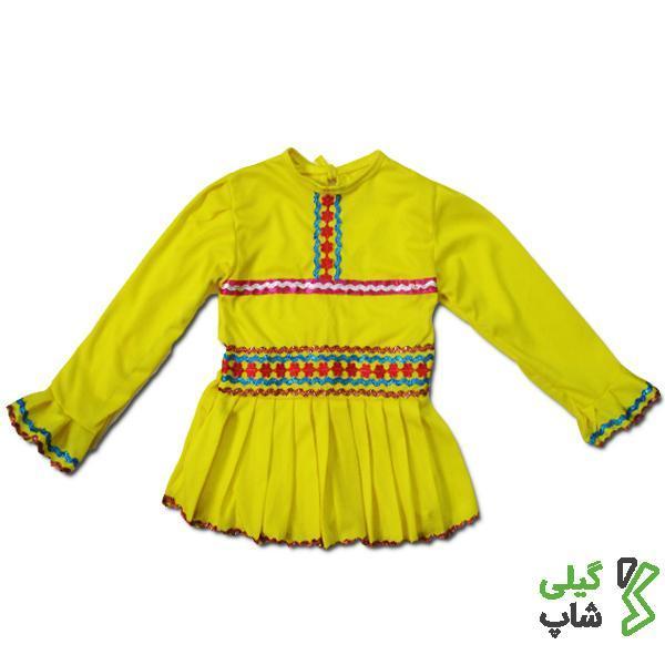 لباس محلی زرد رنگ گیلان