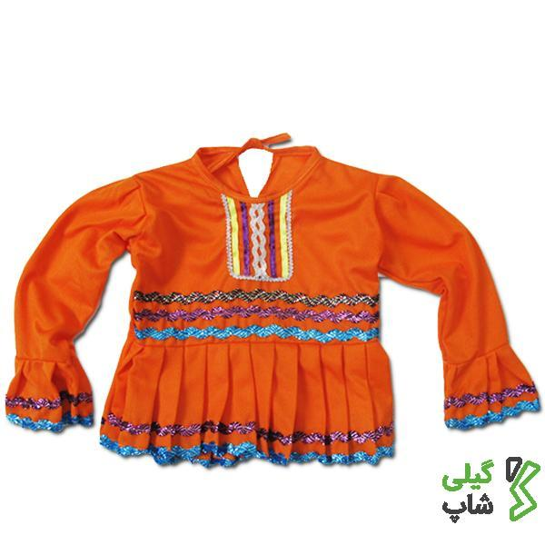 لباس محلی نارنجی رنگ گیلان