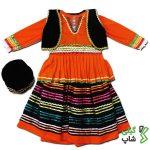 لباس محلی بزرگسال گیلان (رنگ: نارنجی)