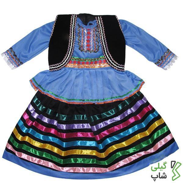 لباس محلی بچه گانه گیلان (رنگ: آبی)