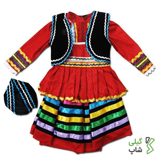 لباس محلی بچه گانه گیلان (رنگ: قرمز)
