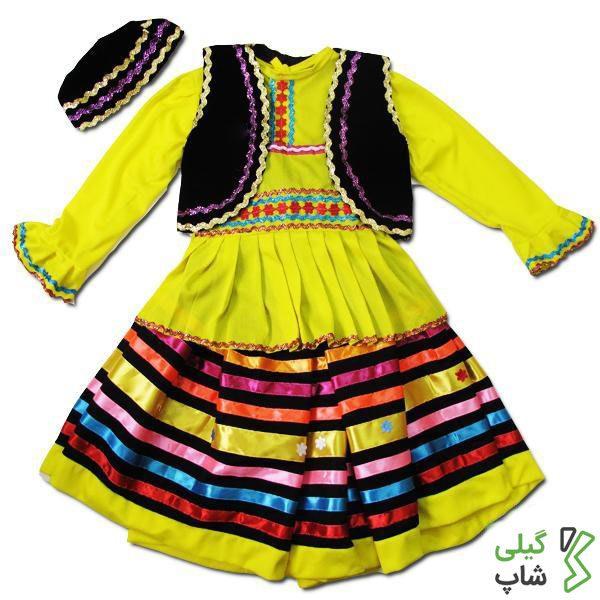 لباس محلی بچه گانه گیلان (رنگ: زرد)