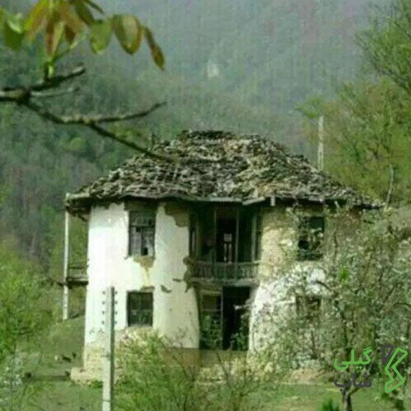 کلبه وحشت انزلی در استان گیلان