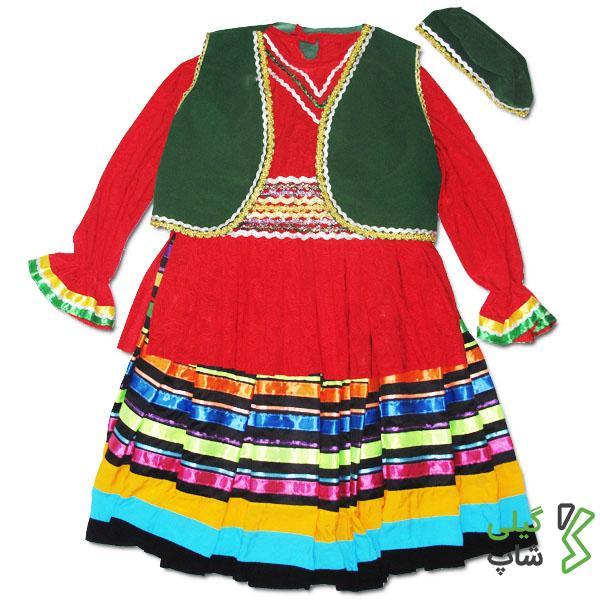 لباس محلی گیلان بزرگسال