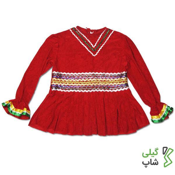لباس محلی بزرگسال گیلان (رنگ: قرمز)