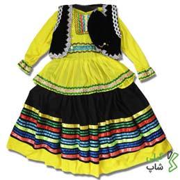 لباس محلی گیلان زرد