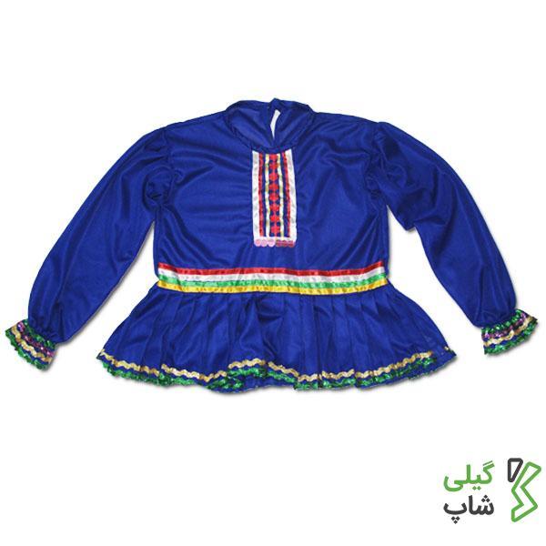 لباس محلی بزرگسال گیلان (رنگ: بنفش)