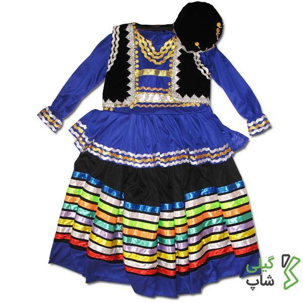لباس محلی گیلان بنفش