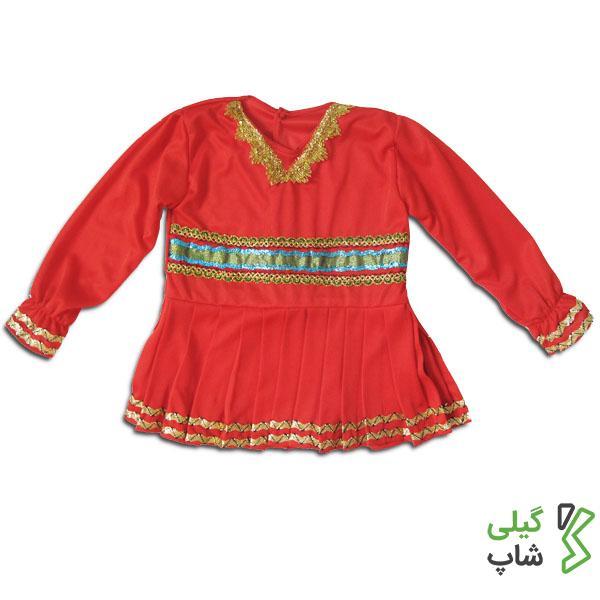 لباس قاسم آبادی گیلان (رنگ: قرمز)