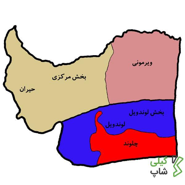 مساحت و تقسيمات شهرستاني آستارا