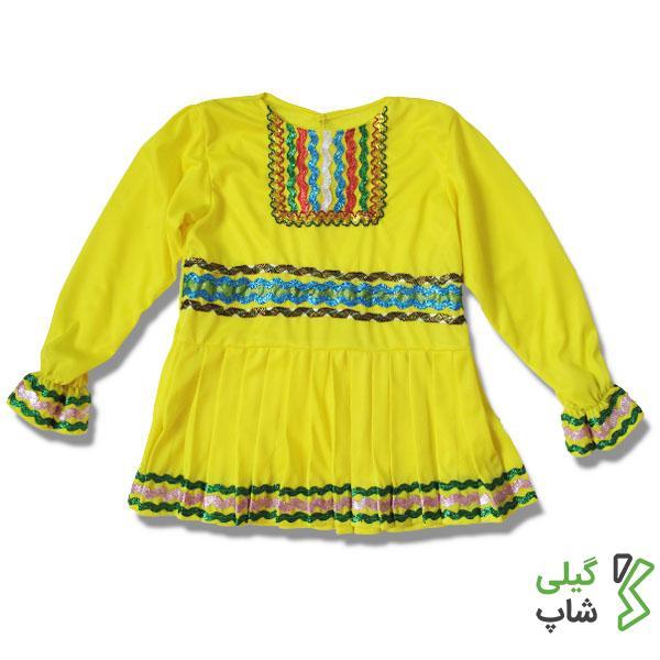 لباس قاسم آبادی گیلان (رنگ: زرد)
