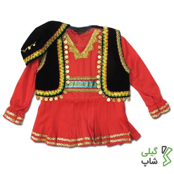 خرید لباس محلی گیلان قرمز