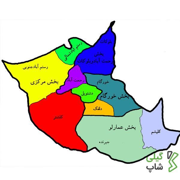 تقسیمات شهرستانی
