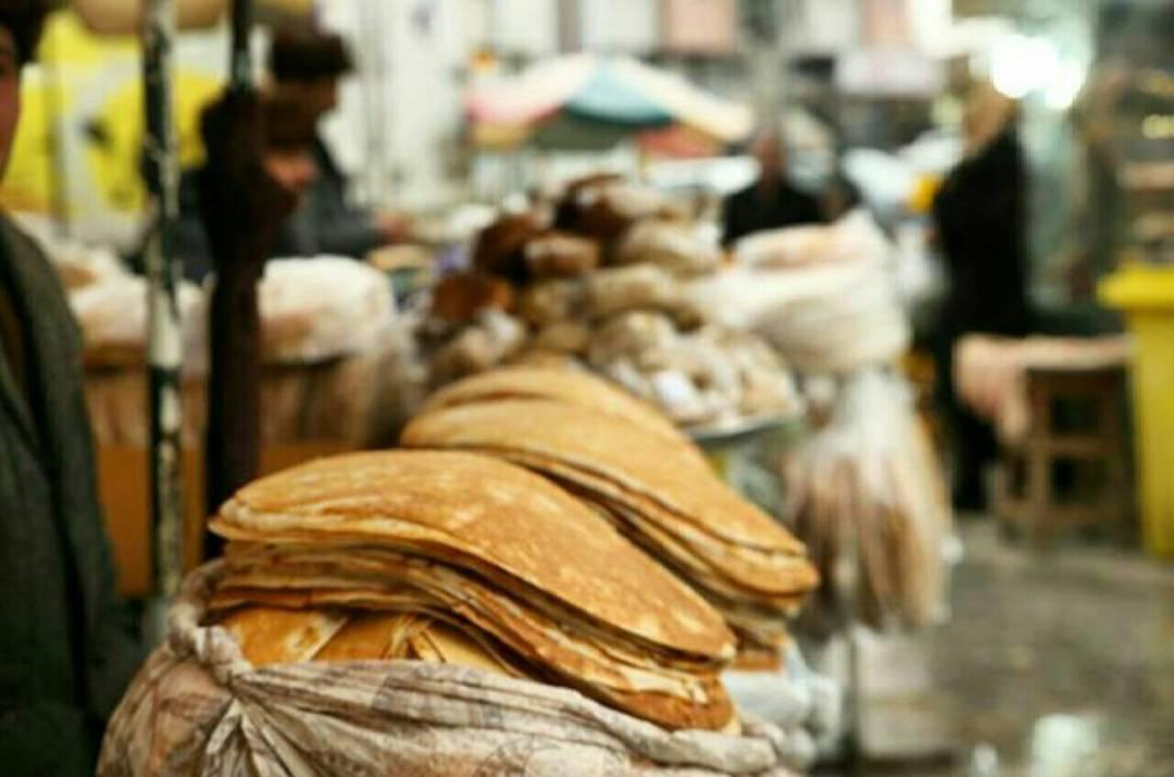 خرید نان تمیجان