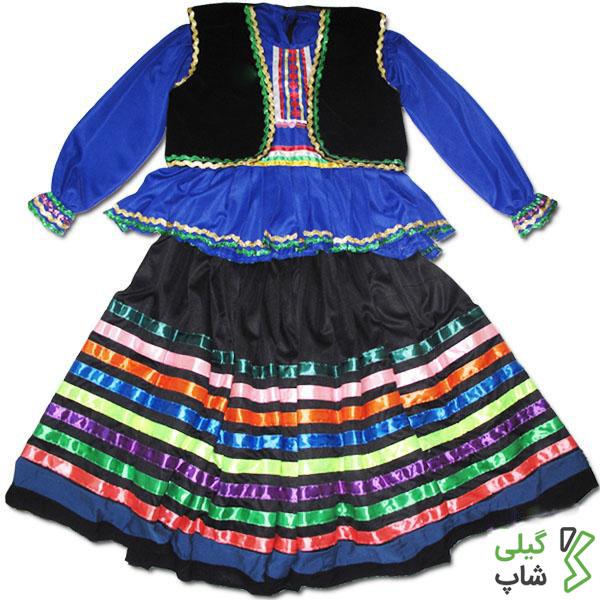 لباس محلی گیلانی