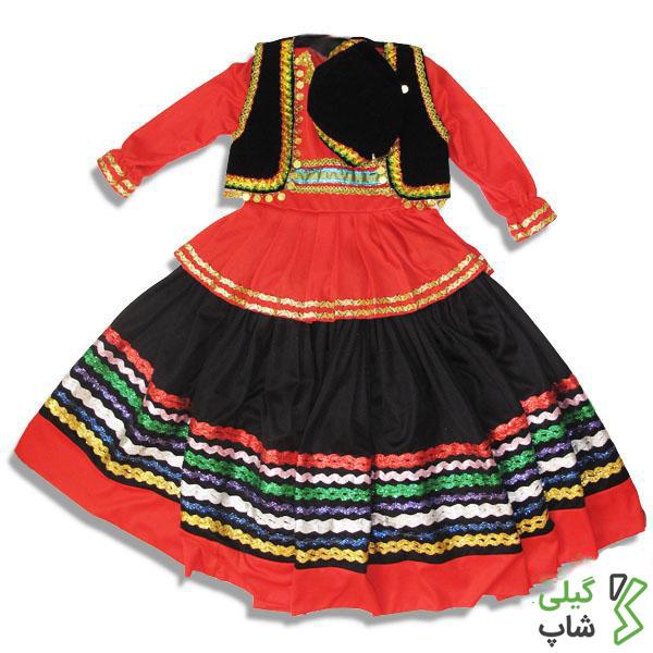 خرید لباس محلی گیلانی