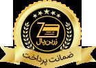 logo-zarinpall
