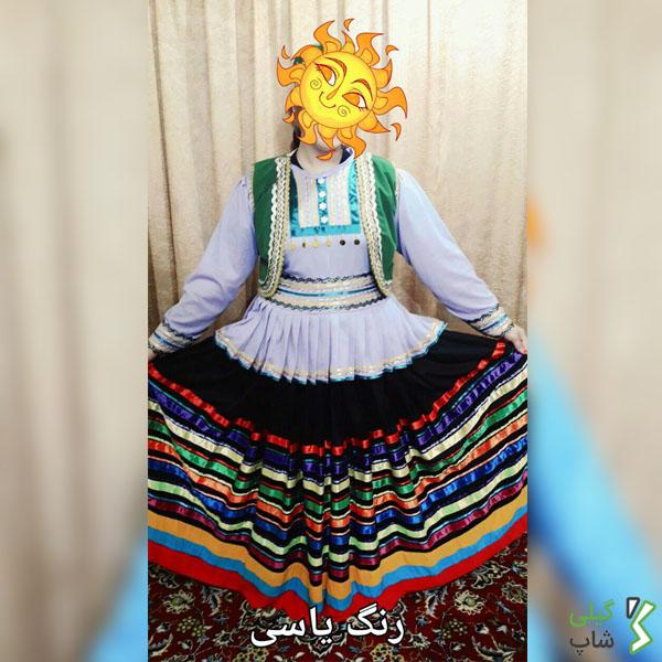 خرید لباس محلی زنانه گیلان
