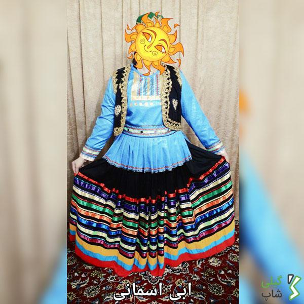 لباس محلی زنانه گیلان