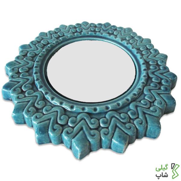 آینه سفالی | (طرح: خورشید)