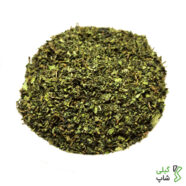 سبزی چوچاق خشک شده (50g)