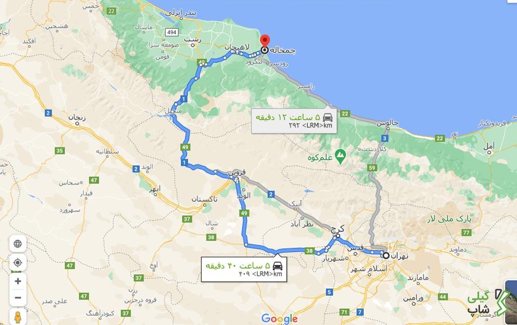 فاصله تهران تا چمخاله چقدر است؟