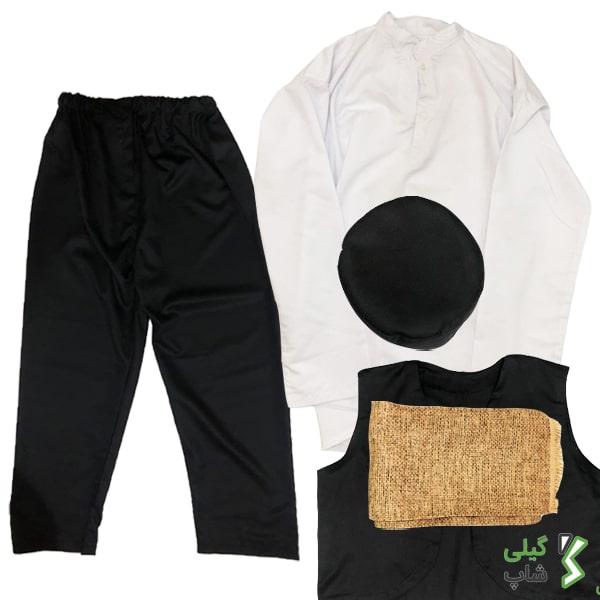 لباس محلی مردانه گیلان